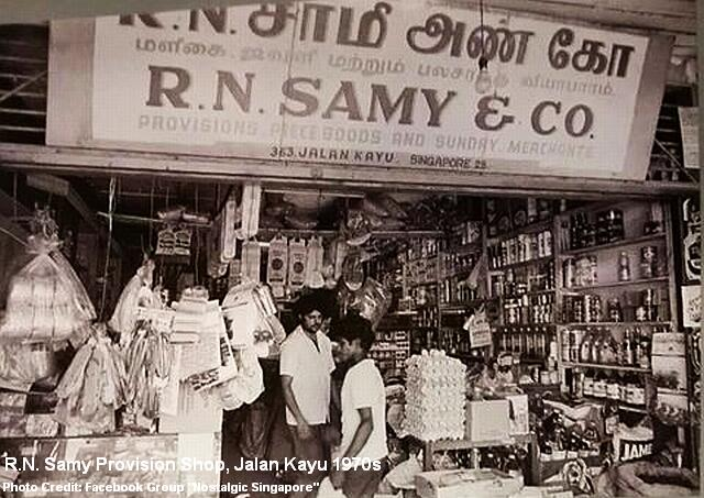 indian provision shop at jalan kayu 1970s