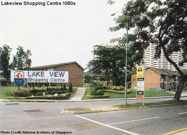 lakeview estate upper thomson