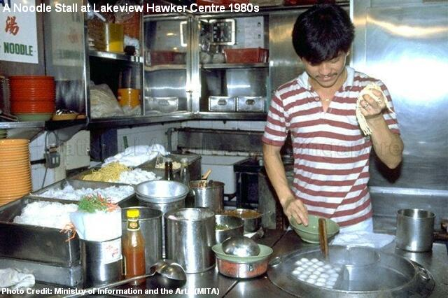 lakeview hawker centre noodle stall 1980s