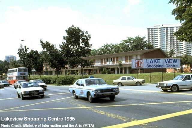 lakeview shopping centre1 1985