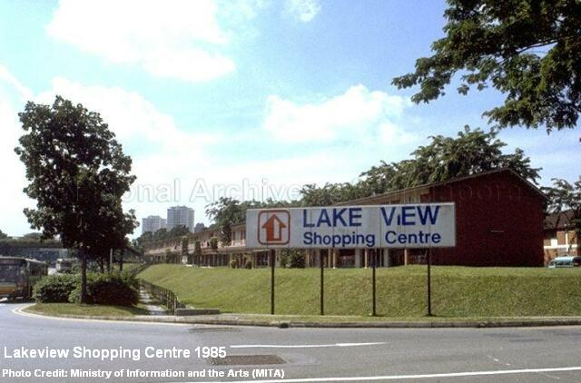 lakeview shopping centre2 1985