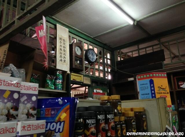 tee seng store at rosyth road6