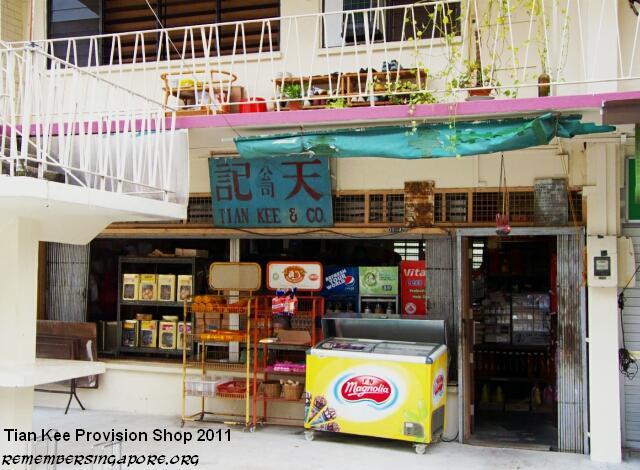tian kee provision shop 2011