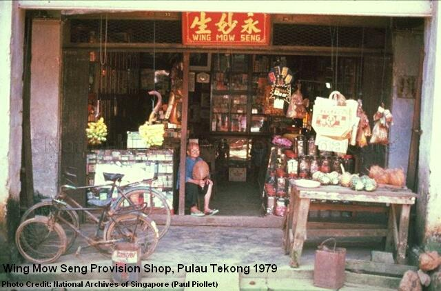 wing mow seng provision at pulau tekong 1979