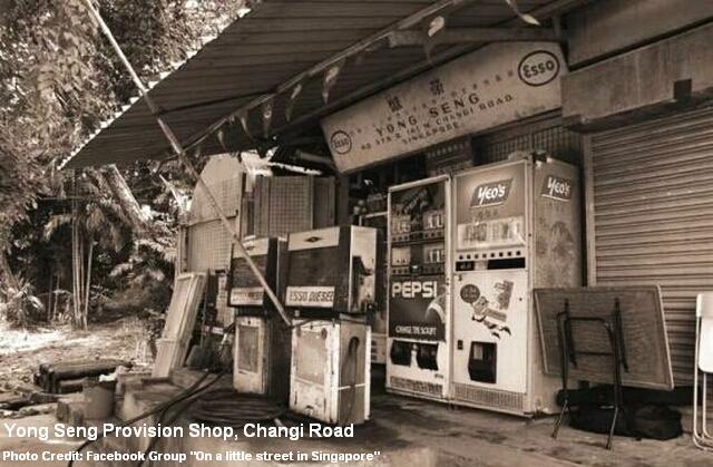 yong seng provision shop with diesel pumps at changi road