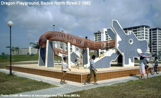 dragon playground at bedok north street 2 1982