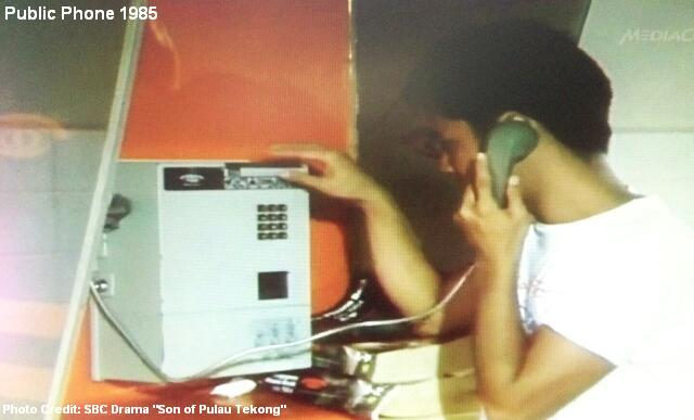 public phone son of pulau tekong1 1985