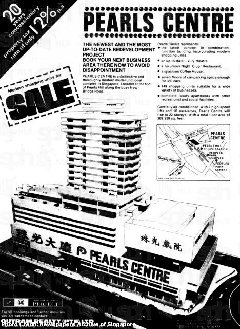 pearl centre advertisement1 1975