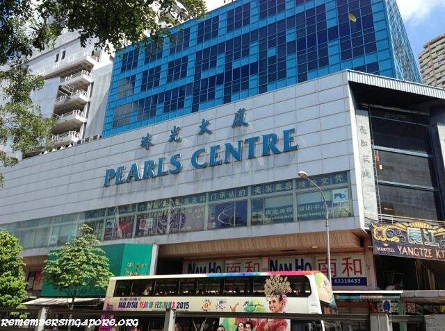 pearls centre 2015
