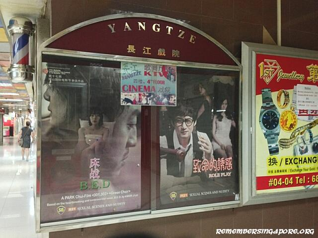 yangtze cinema9 2015