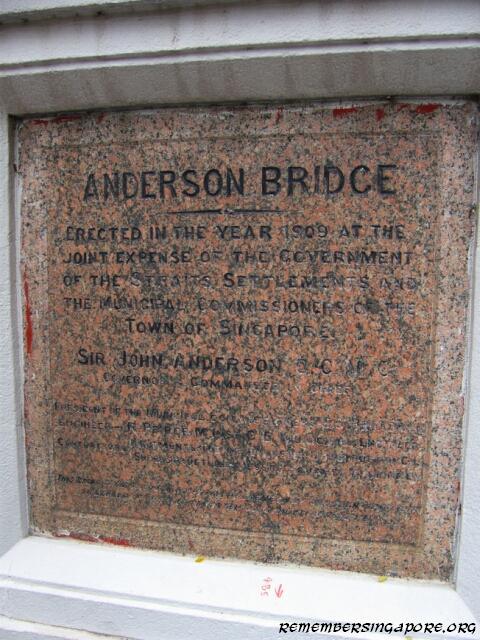 anderson bridge3