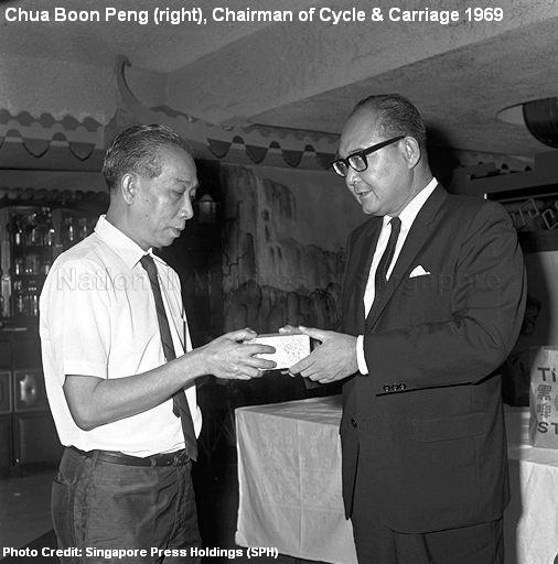 chua boon peng 1969