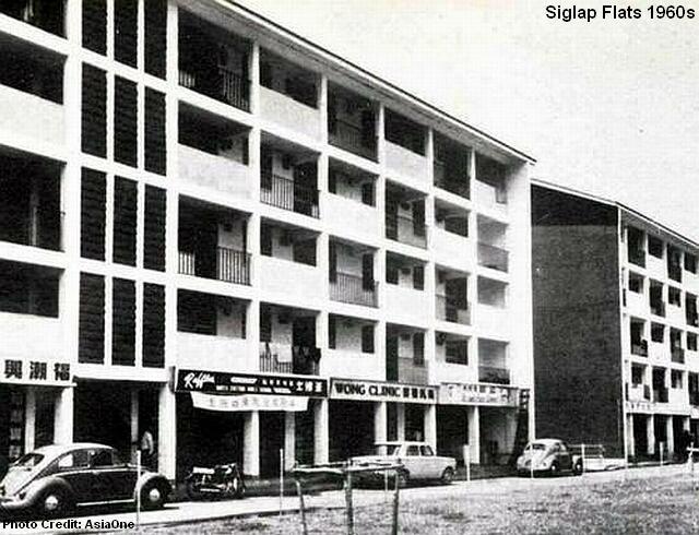 siglap flats 1960s