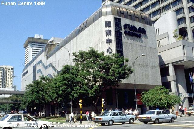 funan centre 1989