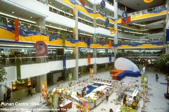 funan centre 1994