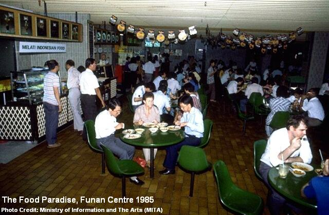 funan centre food paradise 1985