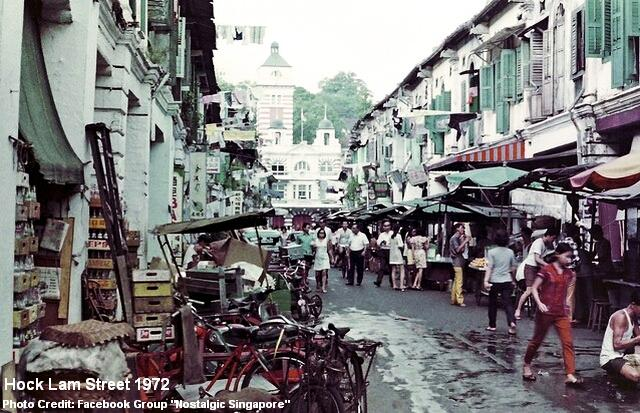 hock lam street 1972