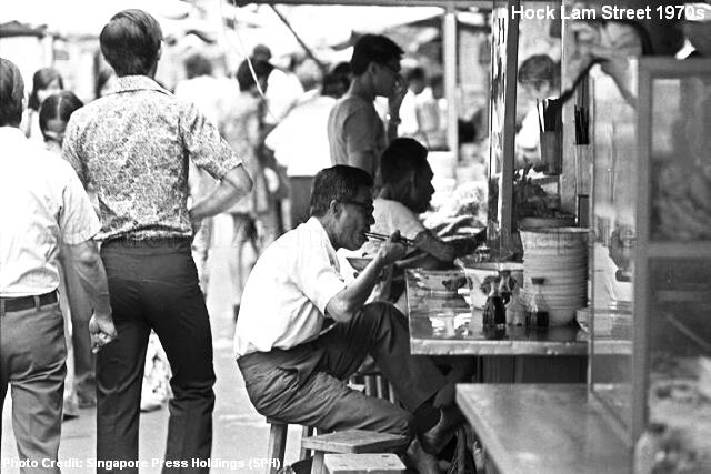 hock lam street hawkers 1970s
