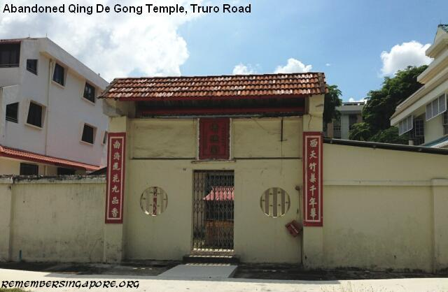 cambridge estate truro road abandoned qing de gong temple1