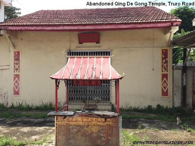 cambridge estate truro road abandoned qing de gong temple2