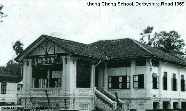 kheng cheng school derbyshire road 1969