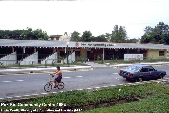 pek kio community centre 1984
