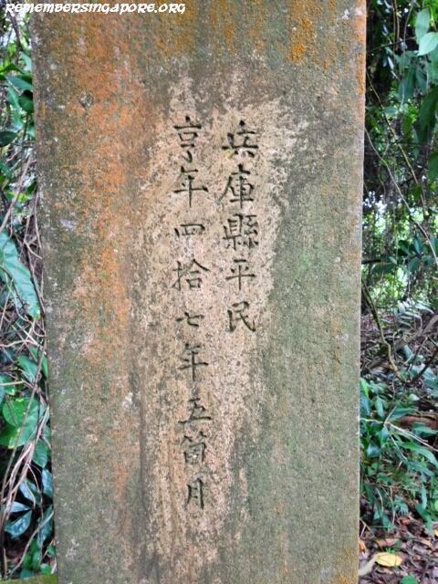japanese tomb mount faber3