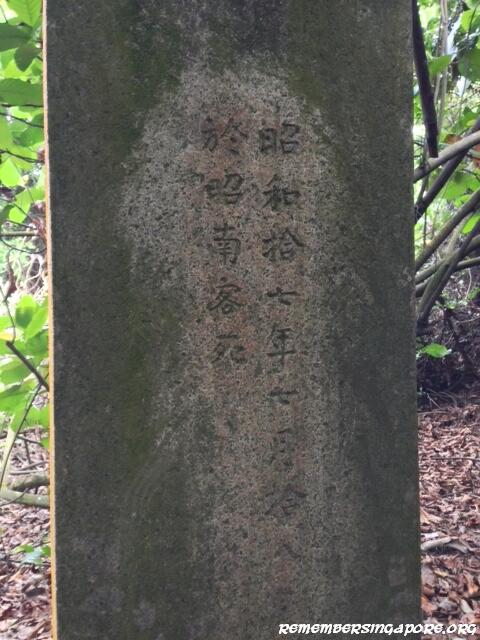 japanese tomb mount faber4