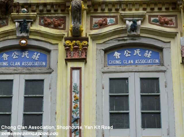 chong clan association shophouse yan kit road