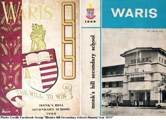 monk's hill secondary school waris 1966 1969