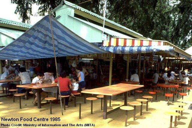 newton food centre 1985