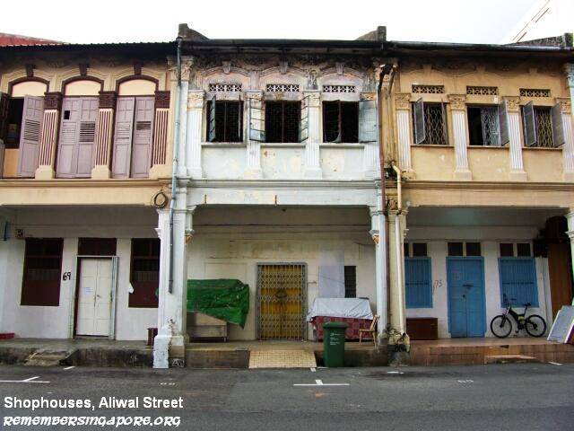 shophouses aliwal street