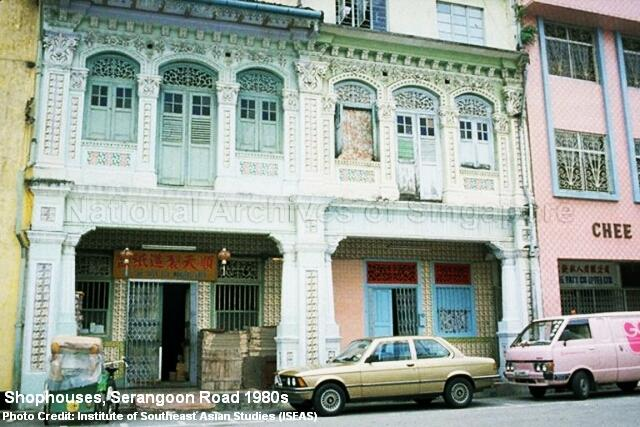 shophouses serangoon road 1980s