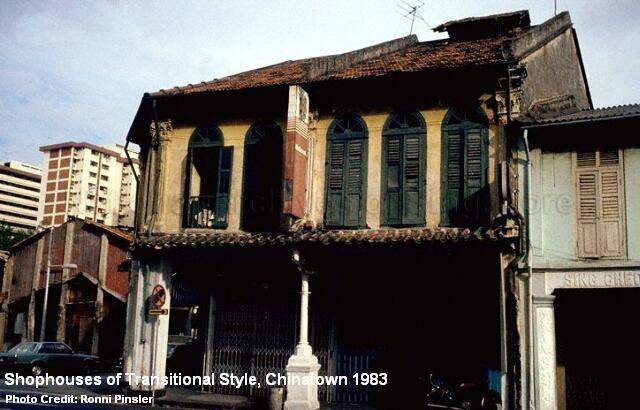 shophouses transitional style chinatown 1983