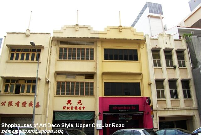 upper circular road shophouses art deco style