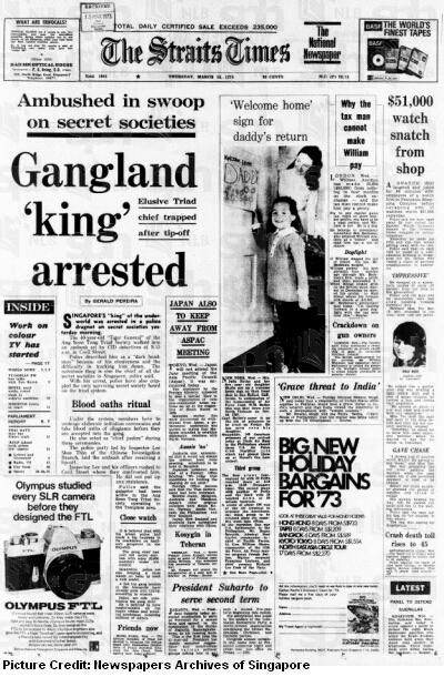 arrest of ang soon tong leader 1973