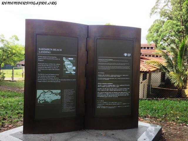 sarimbun beach landing heritage marker1