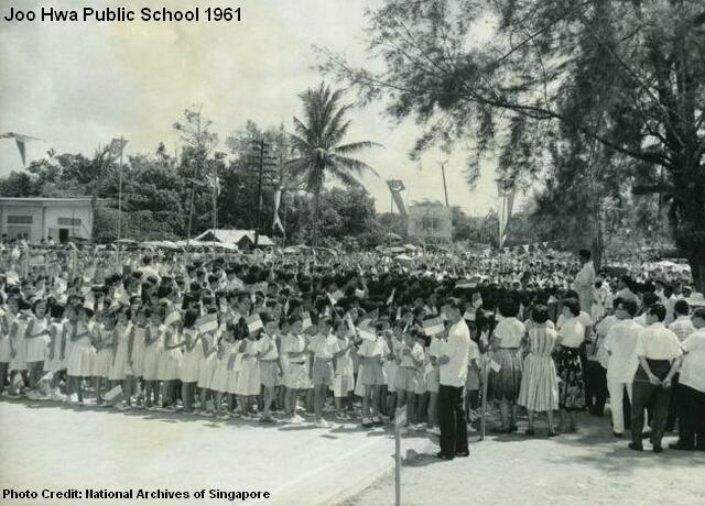 joo hwa public school 1961