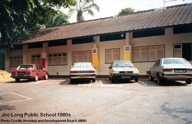 joo long public school 1980s
