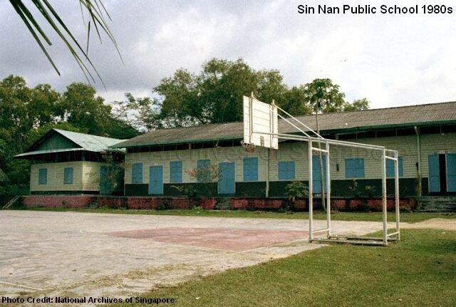 sin nan public school jurong road