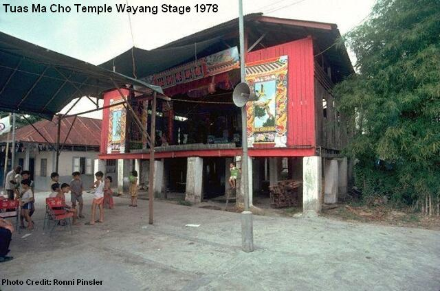 tuas ma cho temple wayang stage