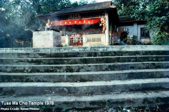 tuas ma cho temple