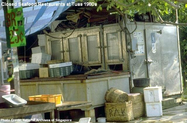 tuas village3 1980s
