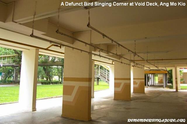 ang-mo-kio-hdb-flat-void-deck-bird-singing-corner