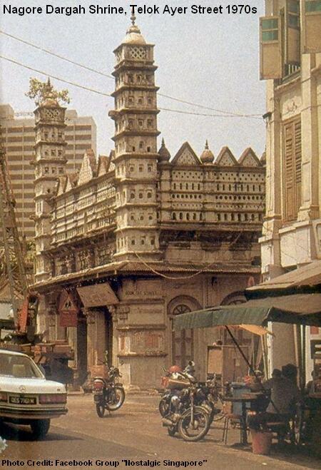 nagore-dargah-shrine-telok-ayer-street-1970s