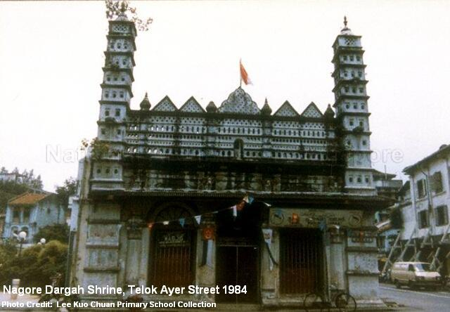 nagore-dargah-shrine-telok-ayer-street-1984