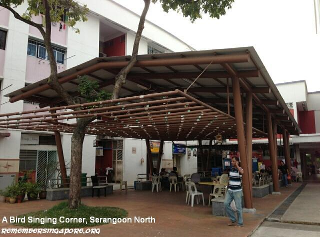 serangoon-north-bird-singing-corner