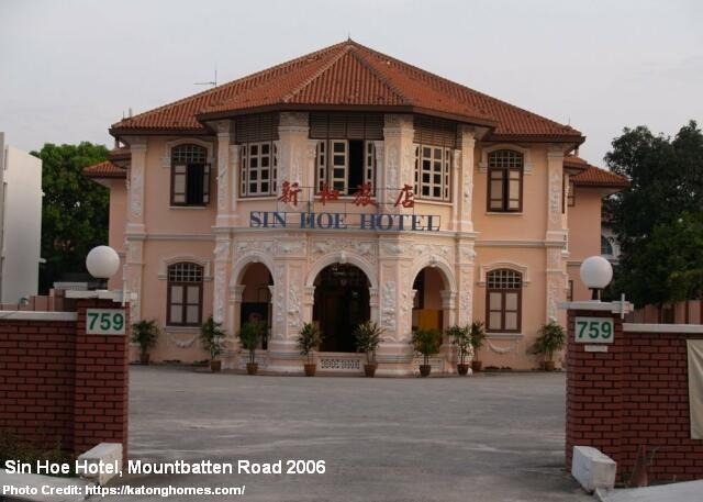 sin hoe hotel mountbatten road 2006