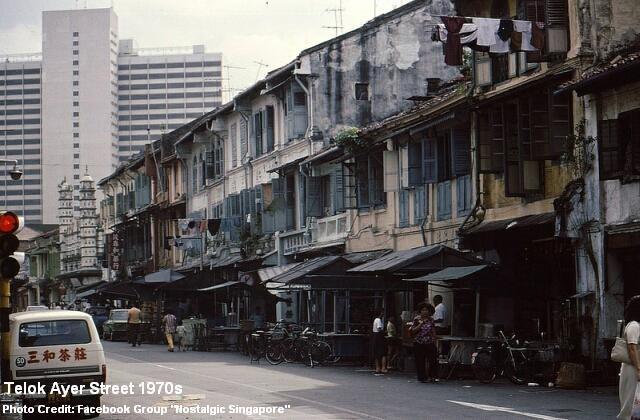telok-ayer-street-1970s