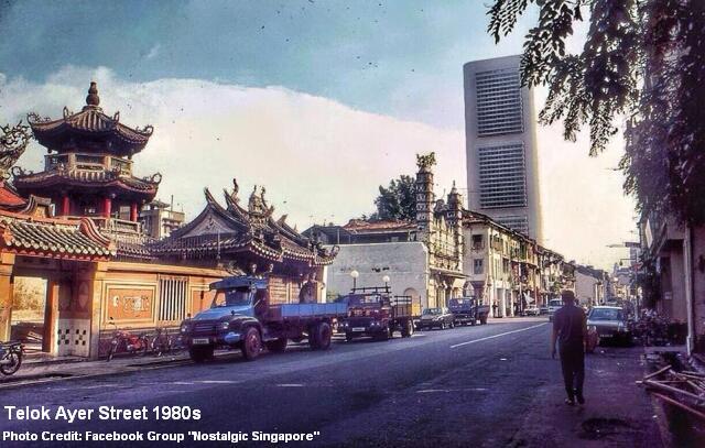 telok-ayer-street-1980s